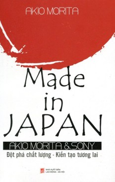 made-in-japan_3
