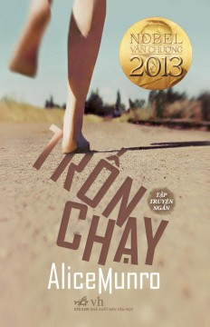 tron_chay_-_new