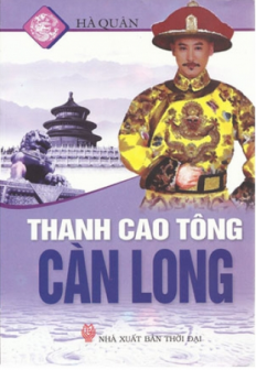 can_long