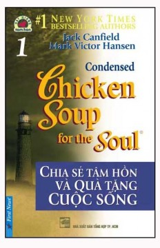 chickensoup_1_2_1