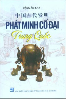 phat-minh-co-dai-trung-quoc