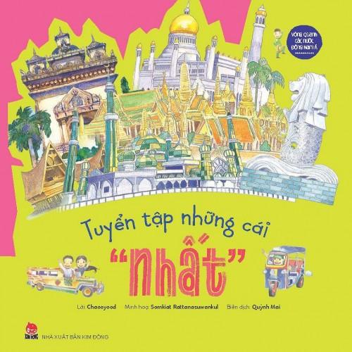 tuyen-tap-nhung-cai-nhat_bia.u547.d20170103.t111032.455257.jpg